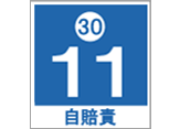 1C97DB5B-8B00-4DBF-AB54-3671A1C8F58A.png